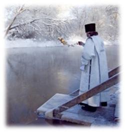 18- 19 января Великое освящение воды