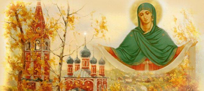 Величаем Тя, Пресвятая Дево…  (О жизни и почитании Богородицы: Обзор)