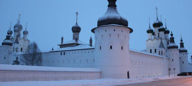 С молитвой по ростовской земле