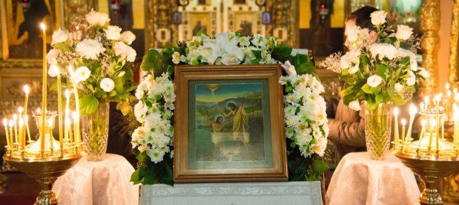 Крещенские богослужения в нашем храме (фото)