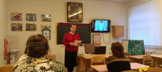 Авторский урок преподавателя воскресной школы