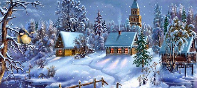 Настоятель и клир Богородского храма поздравляют прихожан с праздником Рождества Христова