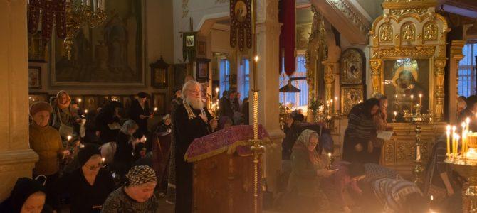 Чтение Великого покаянного канона св. прп. Андрея Критского