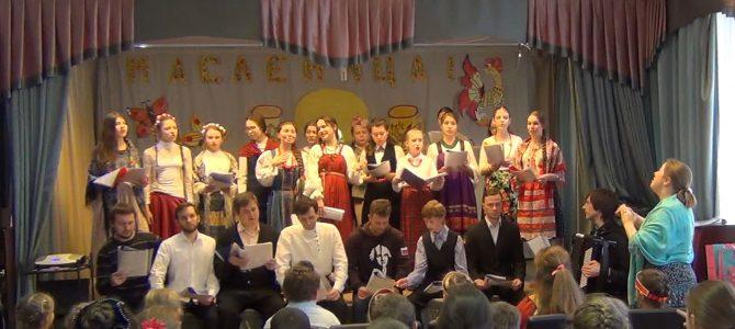 Концерт «Широкая Масленица»