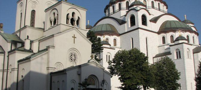 Дни Сербской культуры