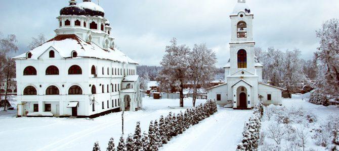 21 января состоится поездка в Алексеевскую пустынь + Сольба