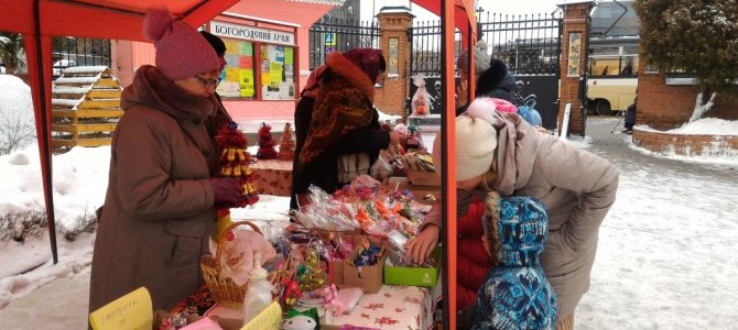 Рождественская благотворительная ярмарка