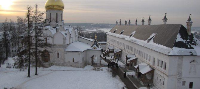 25 февраля состоится поездка в Звенигород