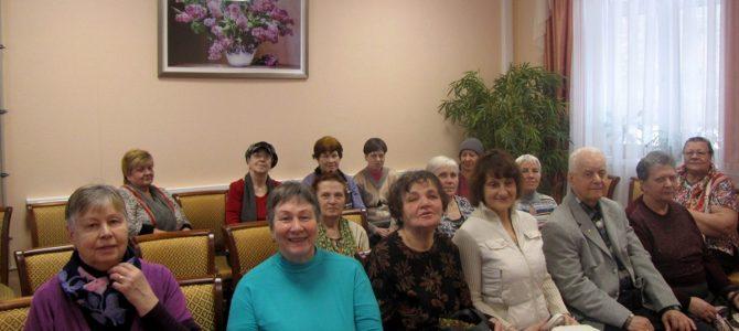 Сретение  в ЦСО района «Богородское»