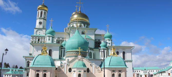 29 апреля состоится поездка в Ново-Иерусалимский монастырь
