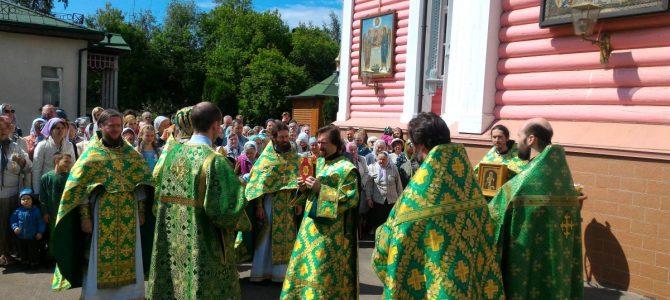Память святителя Алексия Московского