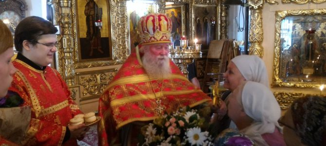 Празднование святым целителям Косьме и Дамиану