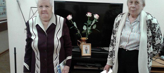Праздник Покрова Пресвятой Богородицы в ЦСО «Богородское»
