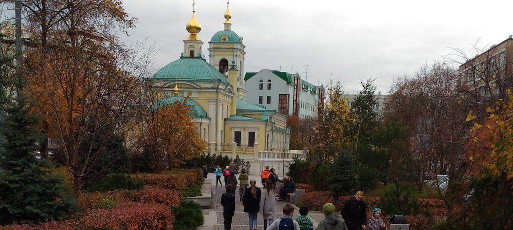 Квест игра  «По стопам Петровских преобразований»