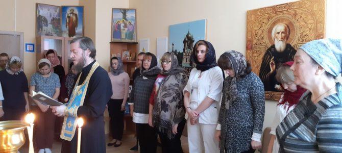 Молебен в ЦССВ «Маяк»