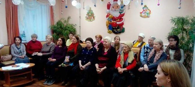 Рождество Христово в ЦСО