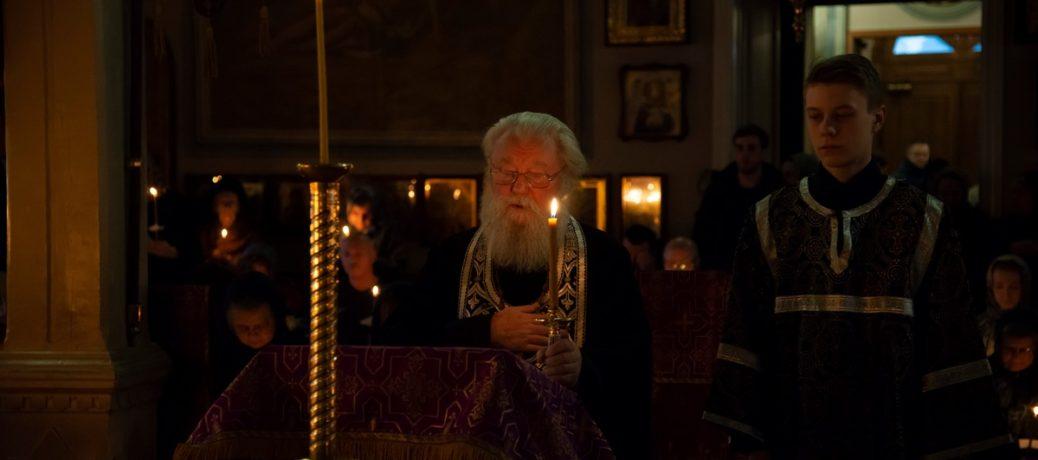Чтение покаянного канона прп. Андрея Критского