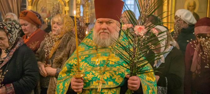 Отошел ко Господу протоиерей Геннадий Трохин