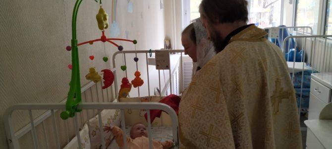 Крещение детей в Доме ребенка