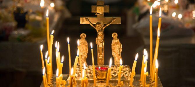 Богослужения в Димитриевскую родительскую субботу