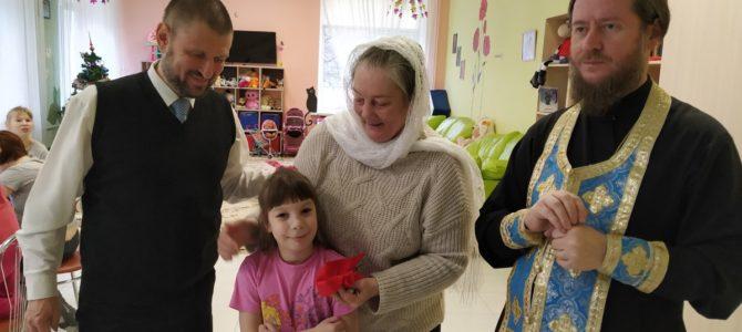 Посещение Детского интерната