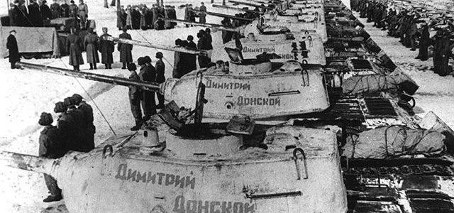«Благословляю на защиту Отечества…»: (Обзор литературы, посвящённой Великой Отечественной войне)