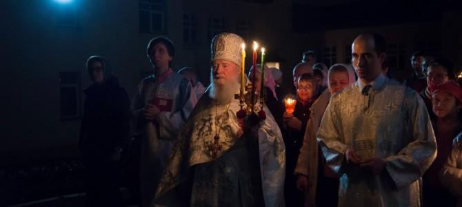 Пасха! Ночное богослужение