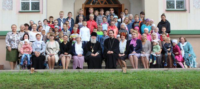 Воскресная школа святых Кирилла и Мефодия открыла новый учебный год