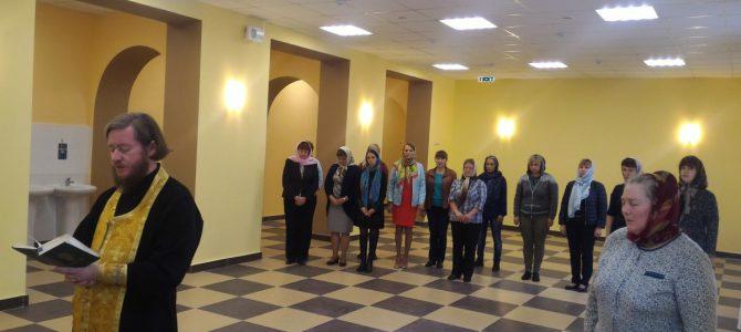 Освящение нового корпуса ГКУ ЦССВ «Маяк»