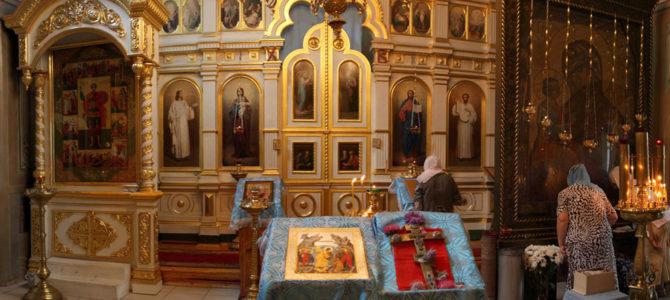 С молитвой у главной святыни Подмосковья