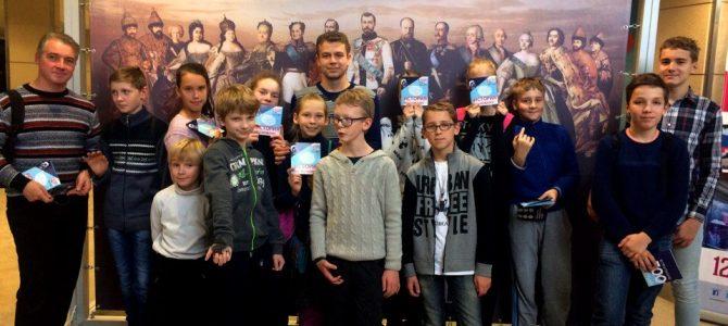 Подростковый клуб посетил выставку «Россия — моя история».