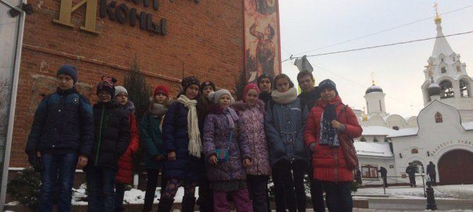 Подростки посетили музей русской иконы