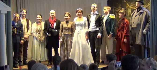 Спектакль «Женитьба», видео