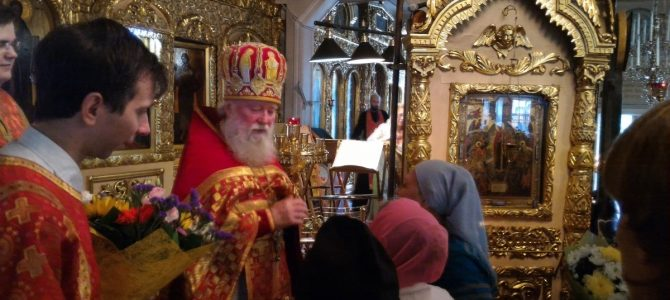 День Ангела настоятеля храма протоиерея Дамиана