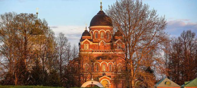19 ноября состоится паломническая поездка в Спасо Бородинский монастырь+ Можайск.