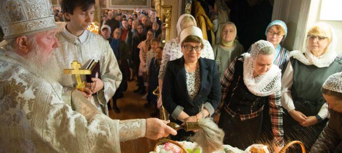 Великая Суббота, богослужение и освящение яств