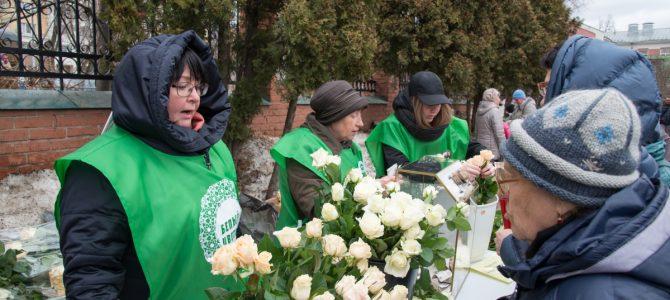 7 апреля прошла ежегодная акция «Белый цветок Пасхи».