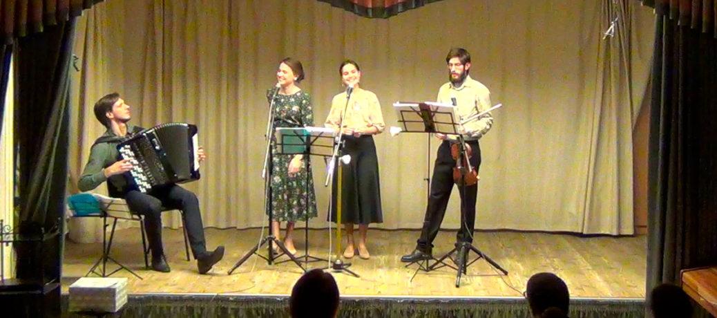 Концерт ВИА «В добрый час» в Воскресной школе