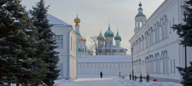 23 декабря состоится паломническая поездка в Толгский монастырь.