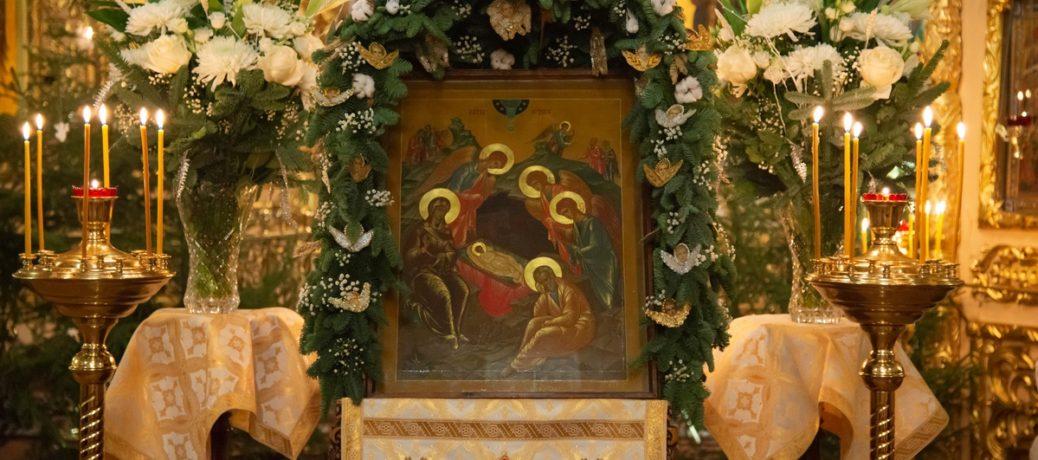 Рождество Христово в фотографиях