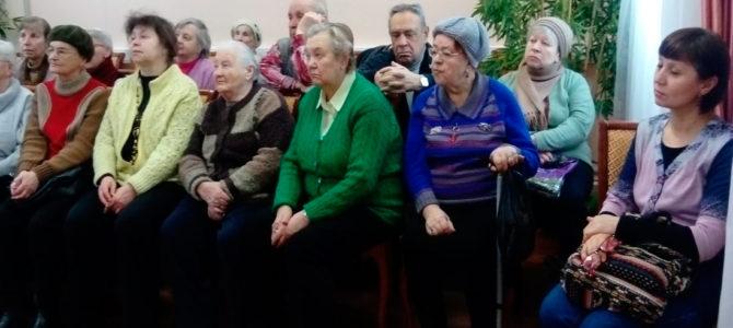 Торжество  Православия в ЦСО «Богородское»