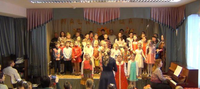Масленичный концерт