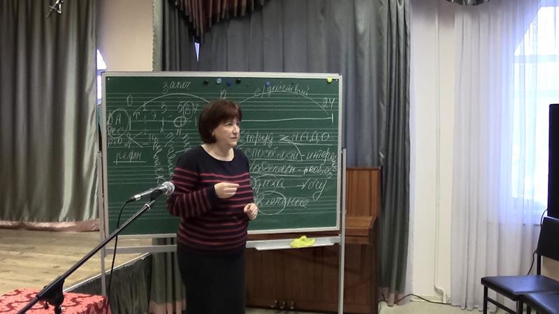 Лекция Надежды Григорьевны Храмовой в актовом зале Воскресной школы