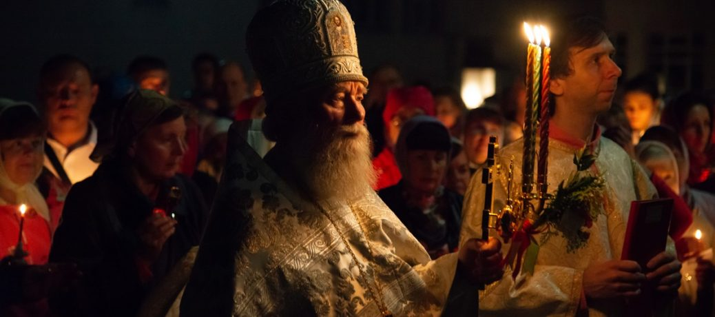 Пасха в Богородском. Ночное богослужение.