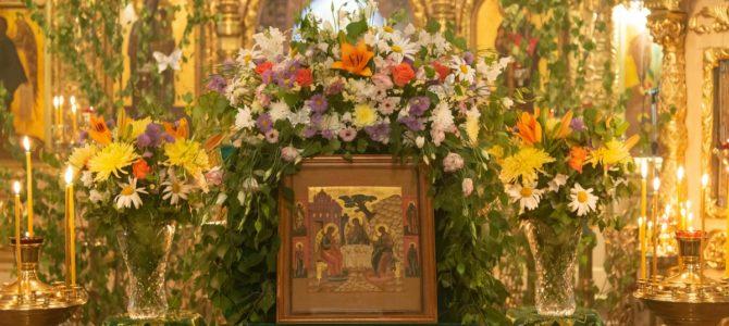Богослужения Пятидесятницы