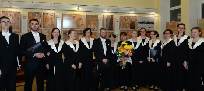 Хор «Анфим» выступит в концертном зале Дома П. В. Нащокина