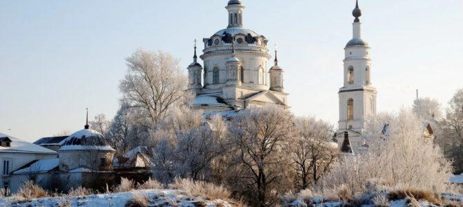 14 декабря поездка в Малоярославец
