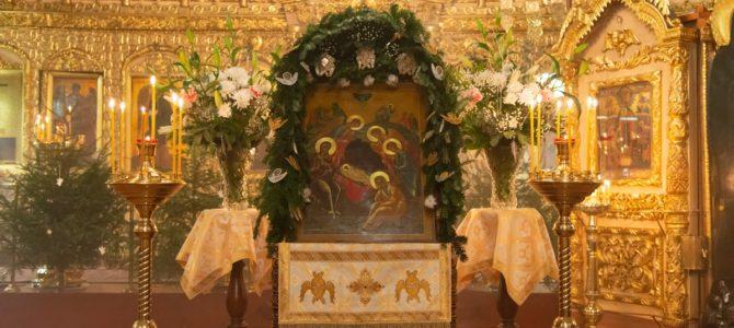 Рождественские богослужения в Богородском
